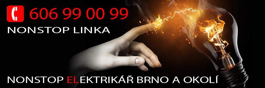 900X300PHONE